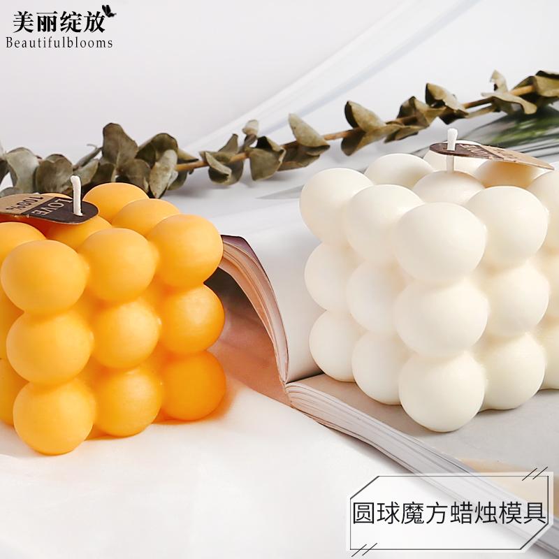 美丽绽放香薰蜡烛石膏创意diy材料圆球魔方大豆蜡模具家居摆件