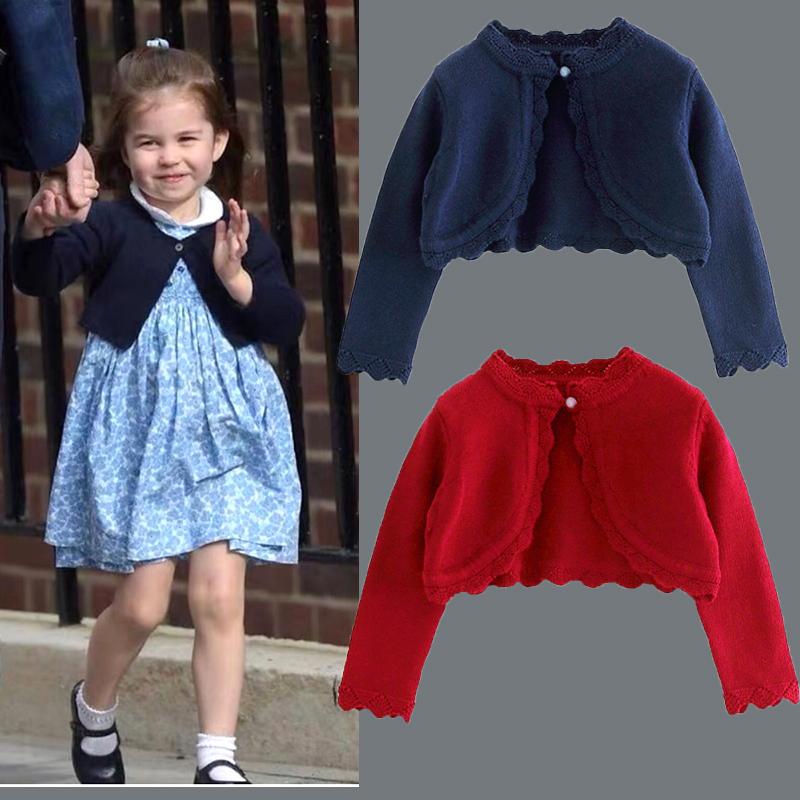 女童披肩秋季针织开衫洋气短外套