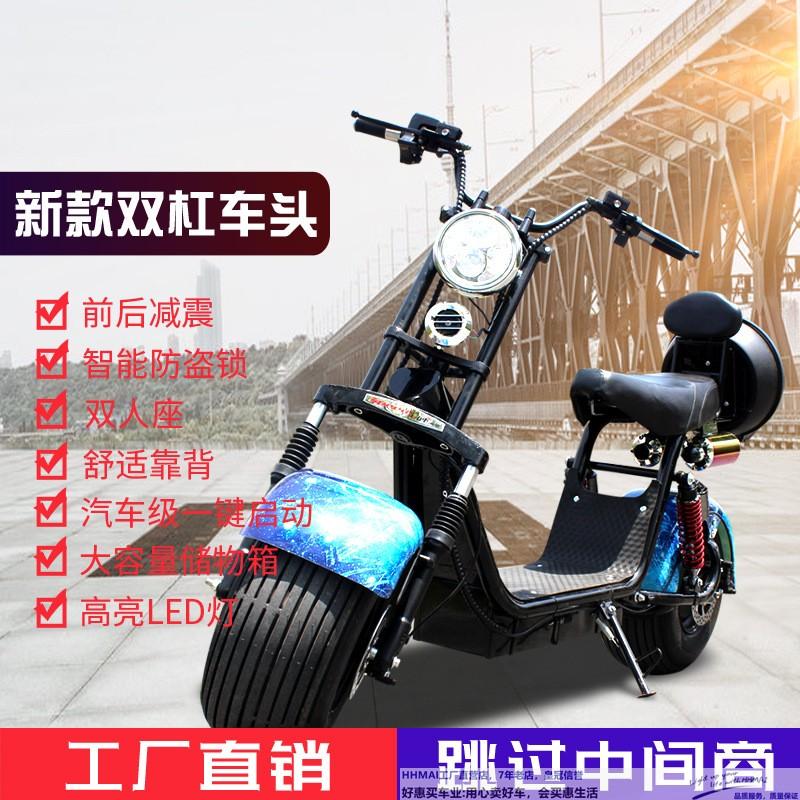 热销2件限时秒杀X5哈雷车大轮宽胎电动车两轮成人双人电瓶车哈雷电动车电动摩托车