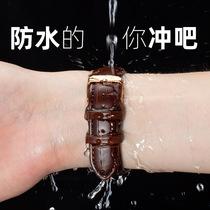 维途手表表带牛皮真皮表带配件男女针扣代用卡西欧天王天梭浪琴CK
