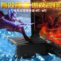 COOSKIN酷奇 联想笔记本散热器抽风式悬空固定神舟侧吸降温游戏侧出风戴尔惠普华硕战雷蛇小米华为多机型通用