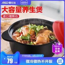 Hertz casserole soup domestic gas casserole rice ceramic casserole thickening heat-resistant large capacity health-preserving casserole sand