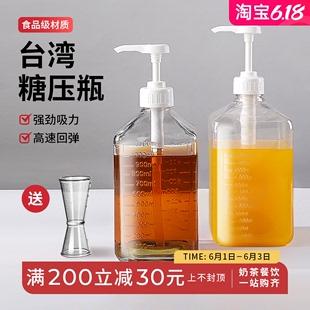 糖压瓶玻璃果糖挤压瓶奶茶店专用塑料糖浆瓶定量按压头手压式商用
