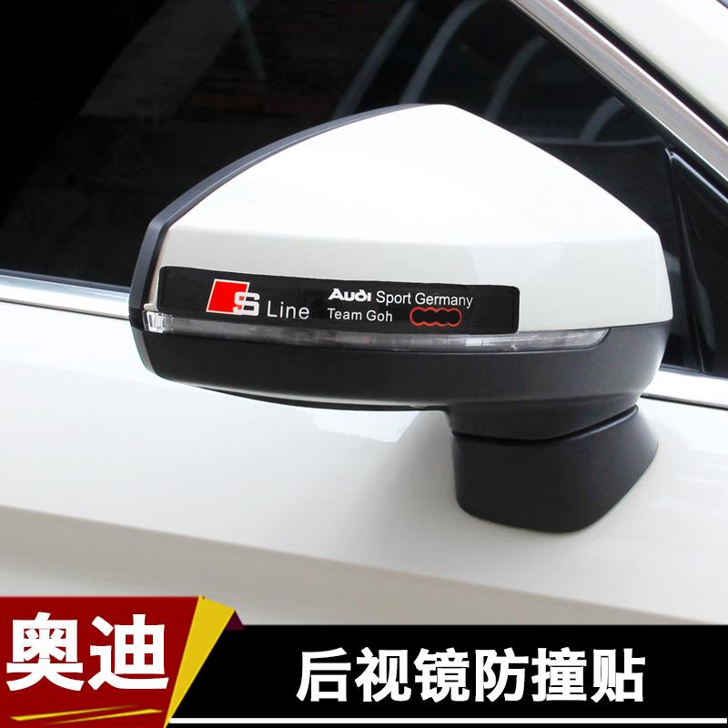 奧迪新A3 A4L A6L Q5 Q3 A1 車門防撞貼 後視鏡防撞膠條 外飾防護