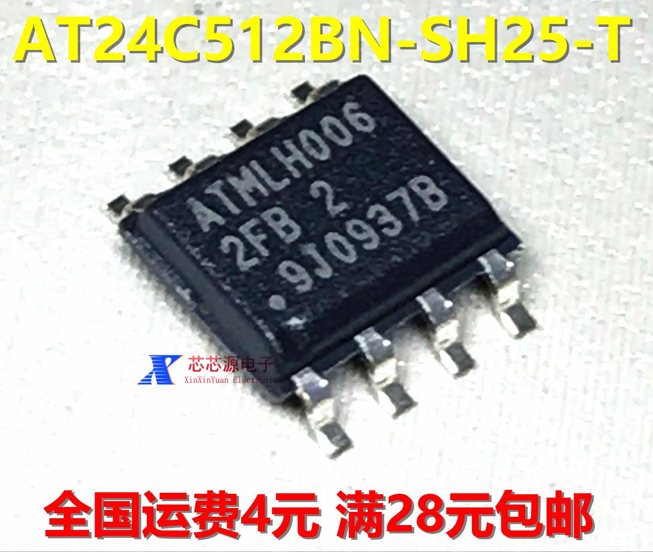 全新原装 AT24C512BN-SH25-T ATMLH 2FB 贴片SOP-8,可领取元淘宝优惠券