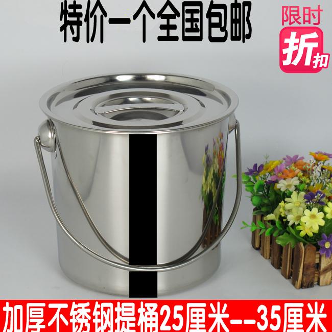 不锈钢水桶/不锈钢提油桶/汤桶提桶/粥桶/不锈钢桶带盖无磁桶包邮