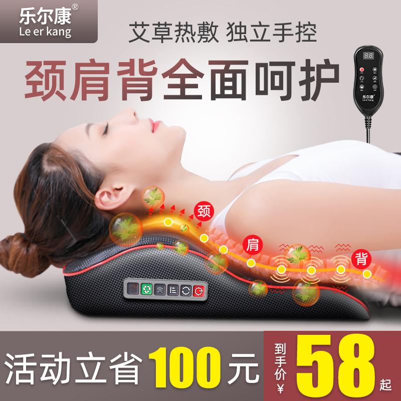 肩颈椎按摩器颈部腰部背部多功能劲椎仪全身电动靠垫车载揉捏枕头