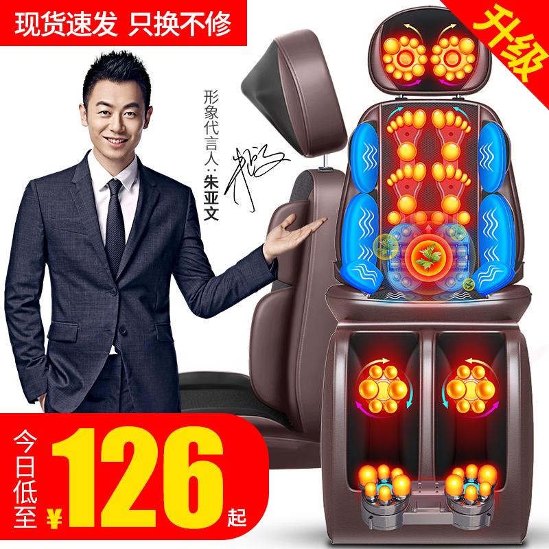 乐尔康颈椎按摩器仪颈部腰部背部肩部多功能全身靠垫按摩椅垫家用