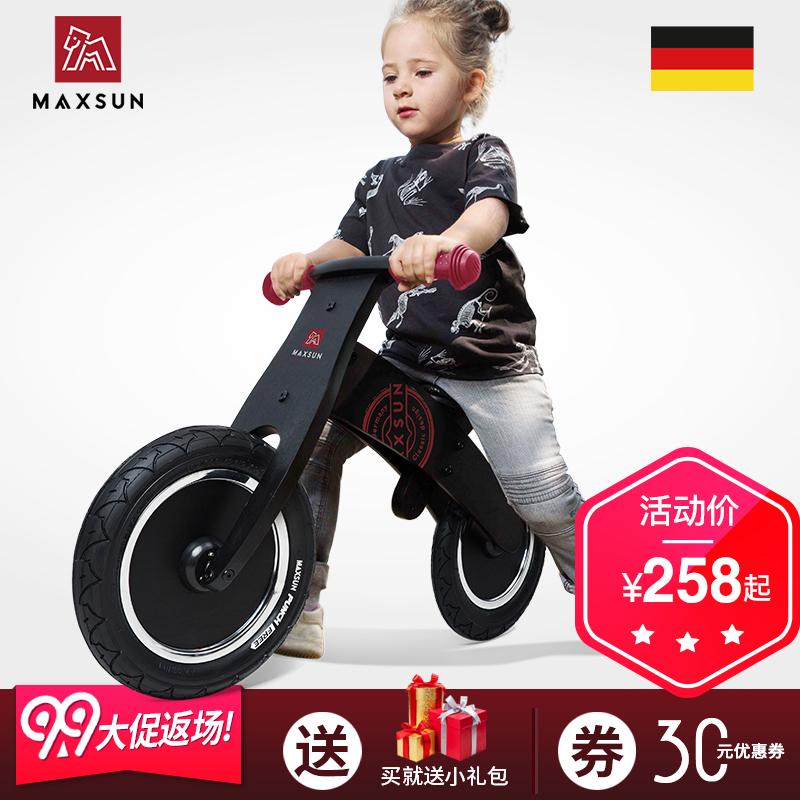 德國MAXSUN兒童平衡車滑行車無腳踏 兒童滑步車平衡自行車玩具車