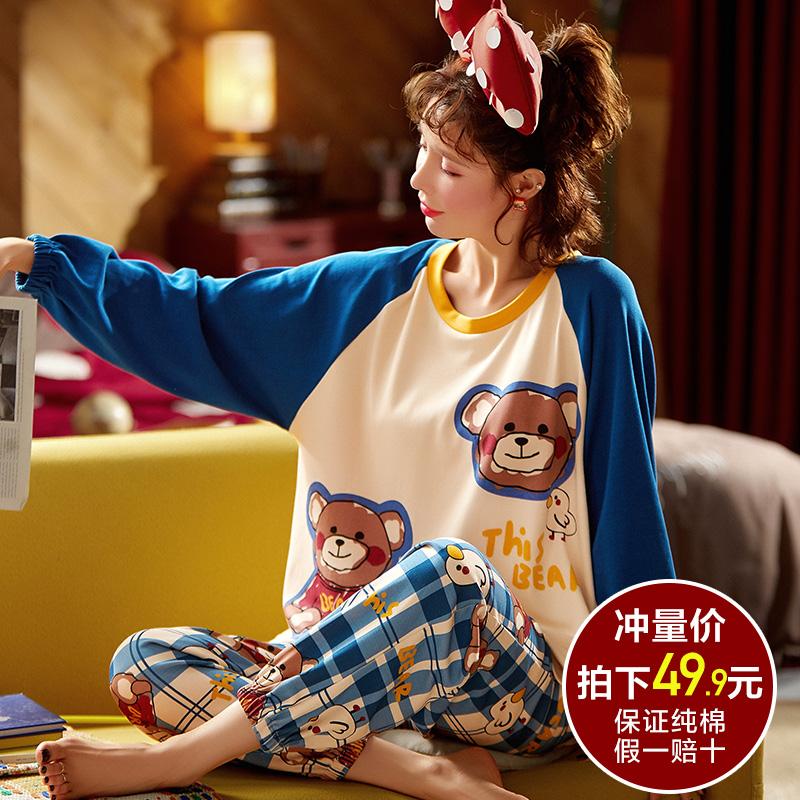 2020新款睡衣女春秋纯棉长袖卡通冬季女士全棉学生家居服两件套装
