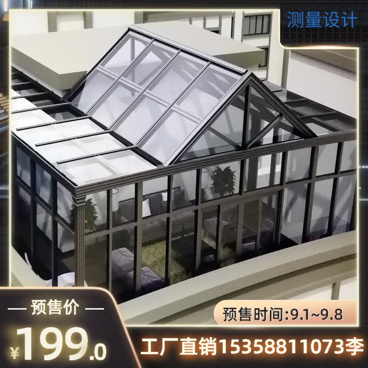 苏州德国维盾材料封露台夹胶玻璃门窗定制方米平顶铝合金阳光房