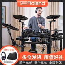 17KVXTD电子鼓大人架子鼓td25kvTD11KVTD11k罗兰电鼓Roland