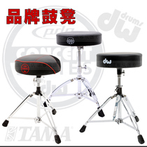 TAMA ht10s Drum Stool DW PDP concept PDDTC00 standard saddle round triangle shelf electric drum stool