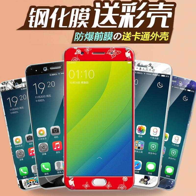送同款彩壳小米红米s2钢化彩膜红米S2手机防爆彩色贴膜卡通前后