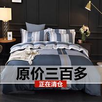 特价床上用品四件套全棉纯棉加厚家纺床单被套男女款可以正常发货