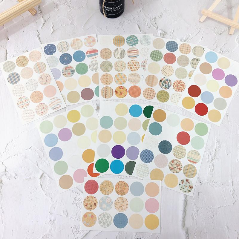 ins彩色圆点贴纸手账日记DIY贴画照片墙卡片和纸莫兰迪色装饰墙贴