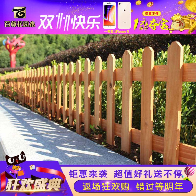 定制 防腐木围栏 实木网格庭院护栏花园户外碳化木围栏篱笆木栅栏