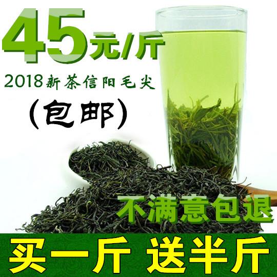 March Creek Xinyang Maojian 2018 новый Чайный весенний чай высокая Горное облако Зеленый чай Sunshine Full Flavor 500 г