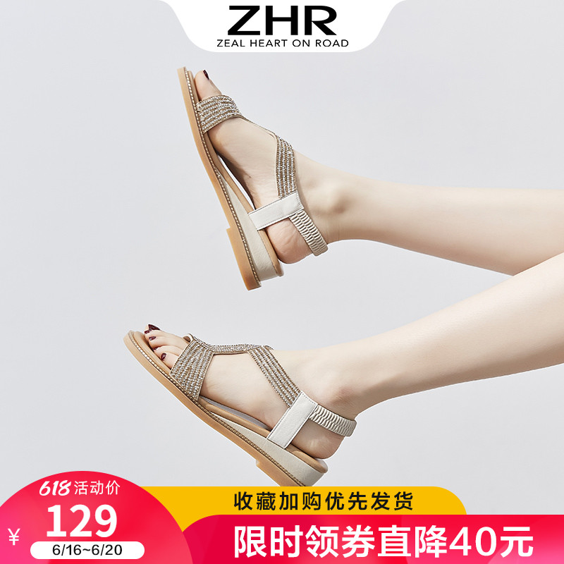 ZHR夏季凉鞋女2021仙女风真皮软底松紧带中跟水钻爆款坡跟女鞋子
