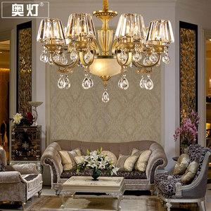 奥灯全铜客厅欧式轻奢家用水晶吊灯