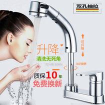 三孔臺盆衛生間洗手盆洗臉盆水龍頭全銅面盆雙孔冷暖水龍頭冷熱