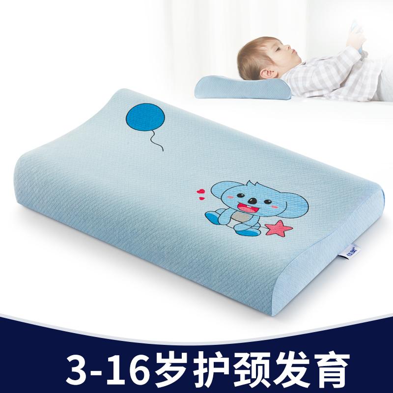 佳奥泰国乳胶枕儿童枕头男小学生3-6岁幼儿园宝宝枕头四季通用女