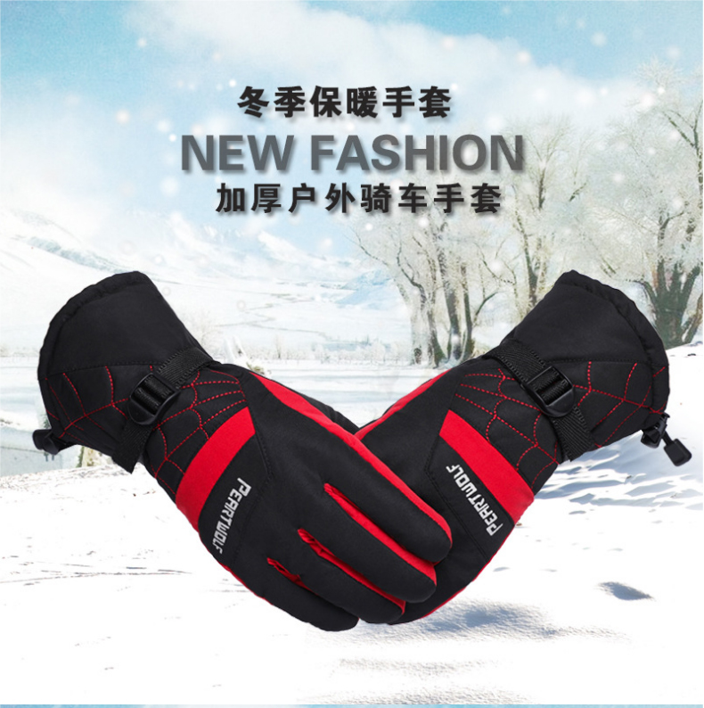 Winter new plush thickened ski cotton gloves are windproof, cold proof, warm and non slip for men and women