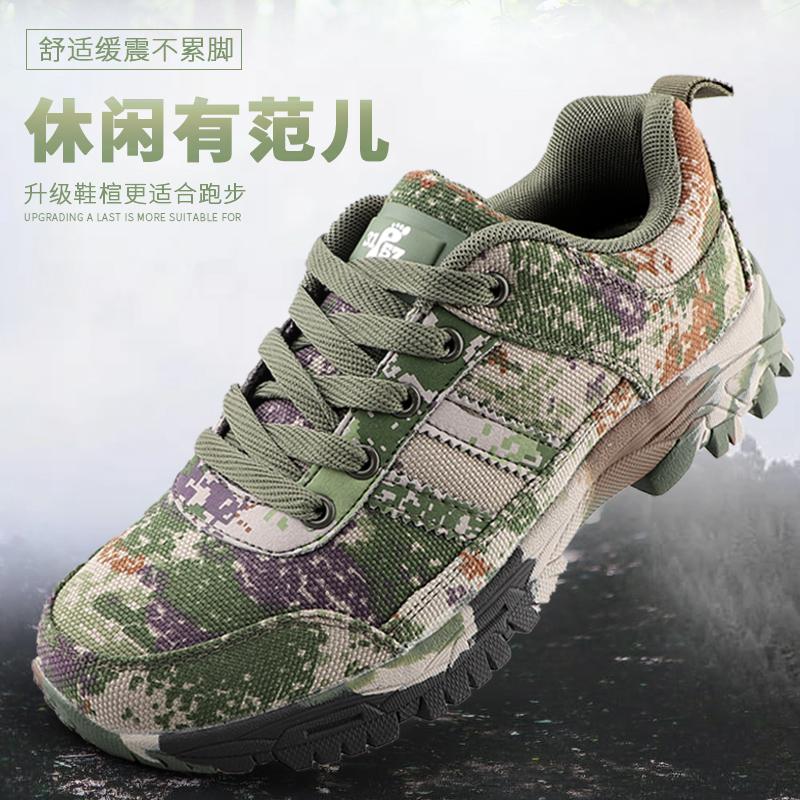 新款跑步鞋训练鞋徒步鞋登山鞋男女户外透气低帮沙漠训练鞋学生鞋