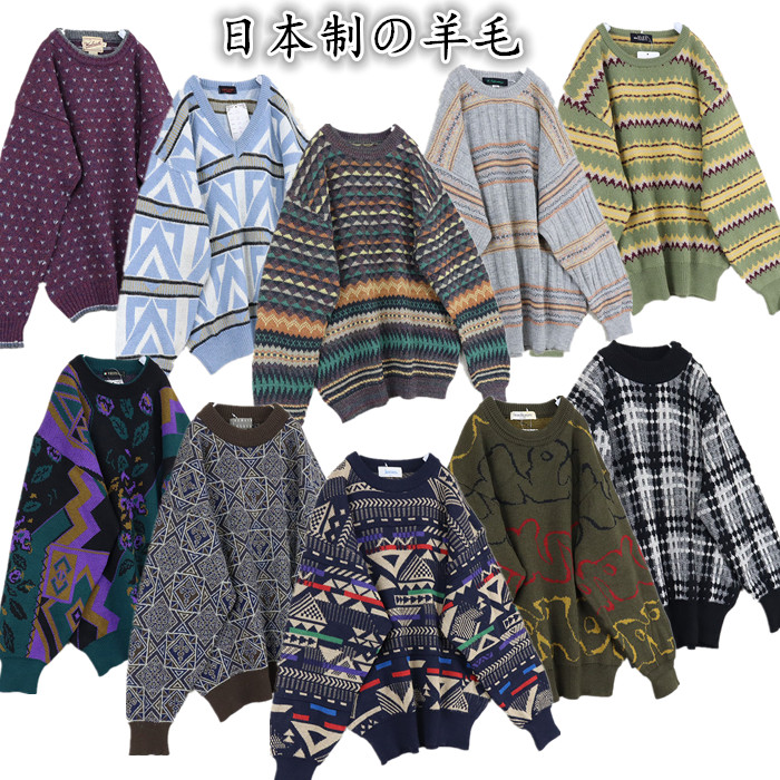 Ancient Vintage Embroidery 3D contrast pop totem Pullover men and women sweater coat 88
