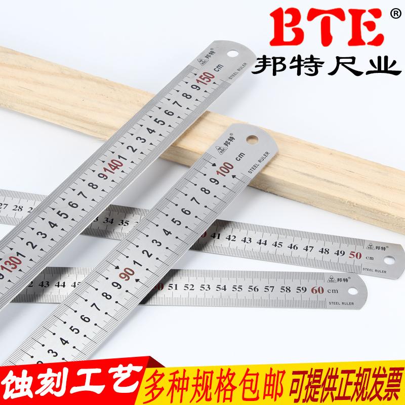 加厚不锈钢直尺1米钢尺2米15/30/50/60CM钢板尺1.2/2.5/3米标尺