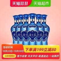 猫超自营浓香型白酒绵柔口感旗舰版瓶2520ml度52洋河海之蓝