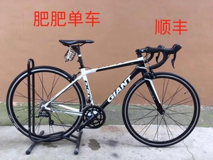 二手giant scr1 /2 ocr2600公路车