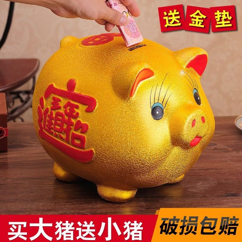12月02日最新优惠饰品储钱罐大号超大成人有趣硬币存钱罐攒钱罐容量小猪密封罐。。