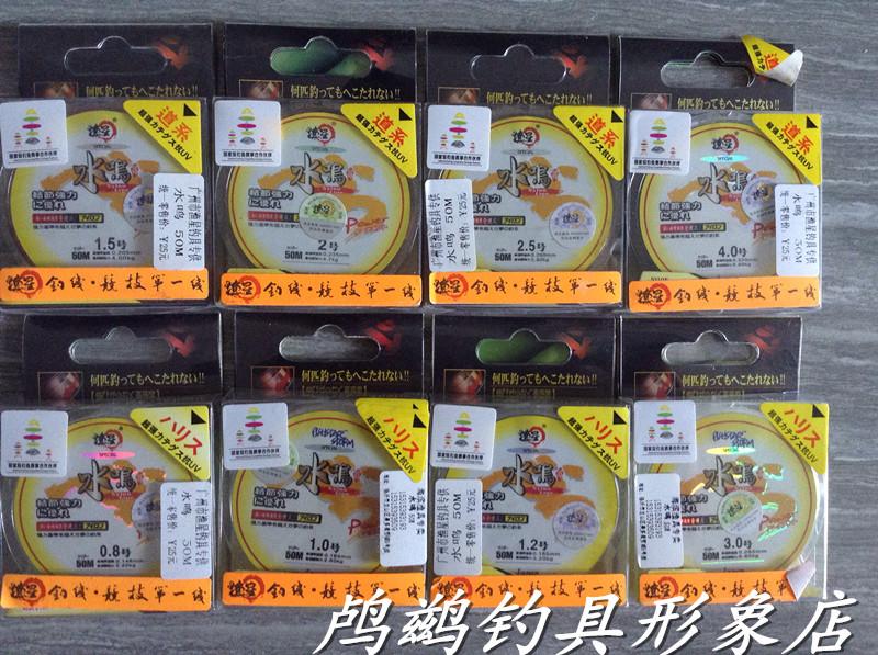 本物の広州の漁星の水鳴魚の糸のアンチテーゼの釣り糸の非常に強いフナの魚の鯉の釣り糸を郵送します。