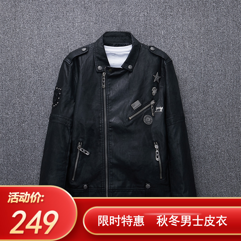 Spring and autumn 2020 new Japanese style heavy metal mens leather jacket mens PU leather jacket casual coat motorcycle wear