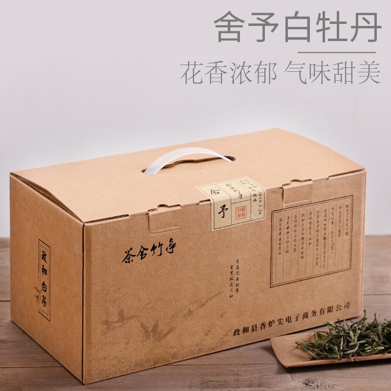 Чай Пай Му Тан Артикул 592830250766