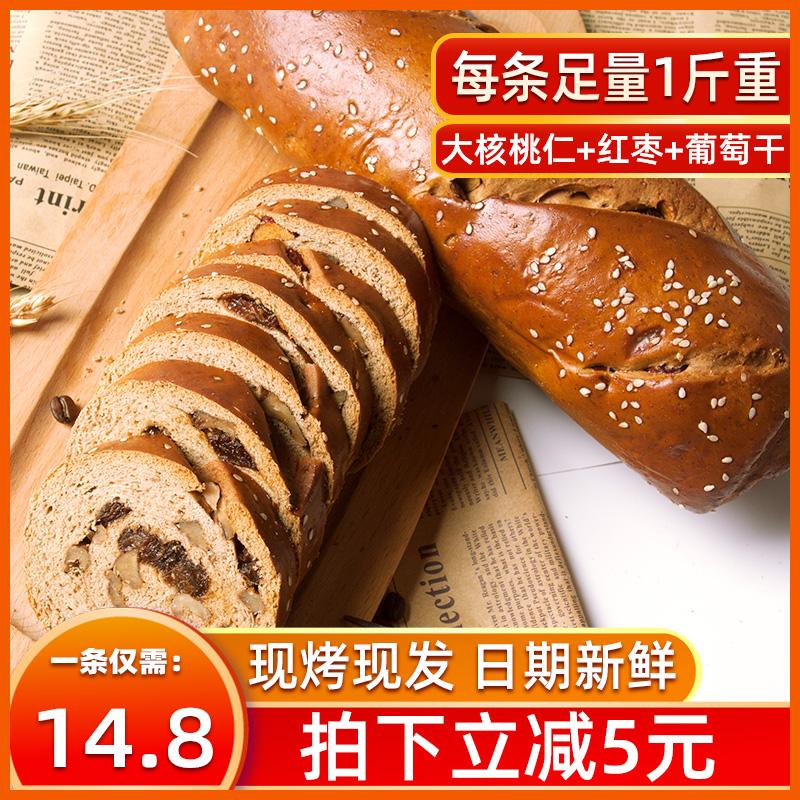 美俪家族俄罗斯黑麦坚果大列巴代餐健康粗粮核桃红枣面包现做现发