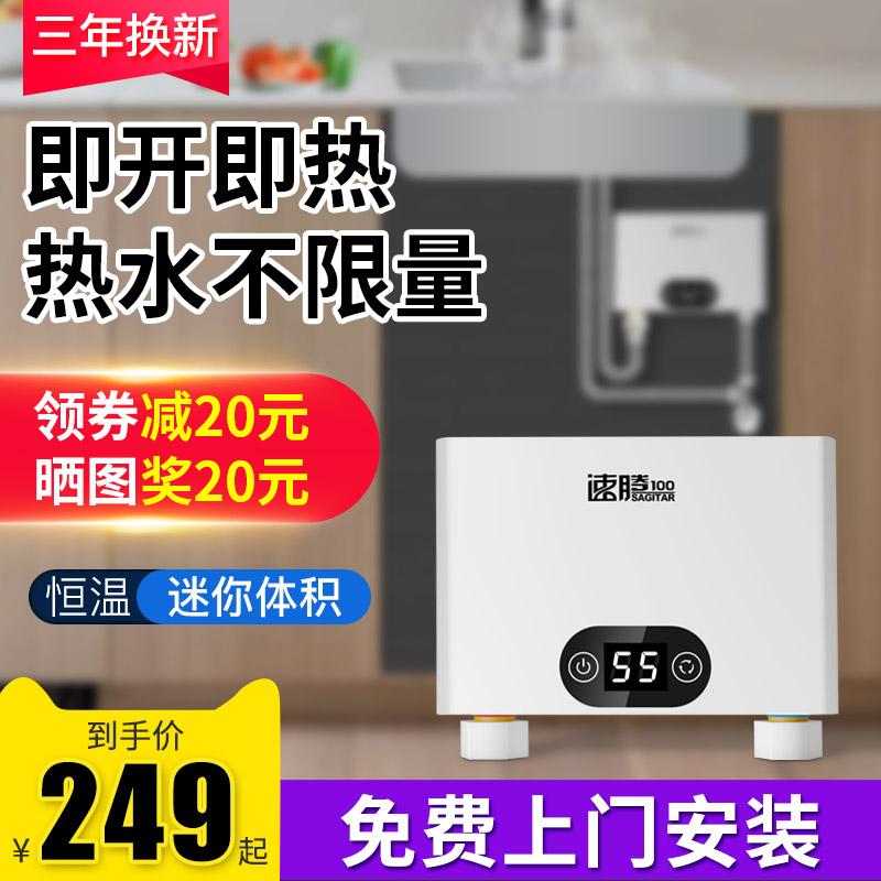 Водонагреватели для кухни Артикул 612584306201