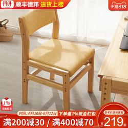 实木椅子靠背家用电脑椅学生学习书桌椅书房凳子简约写字软包餐椅