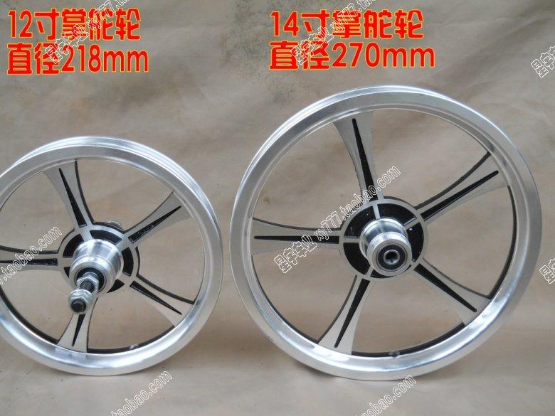 12 дюймовый 14 дюймовый велосипед один алюминиевых сплавов колесо / диски диски колеса 12 дюймовый 14 дюймовый общий колесо