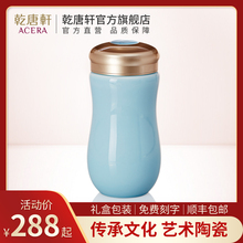Qiantangxuan living porcelain accompanying ceramic cup Creative Cup with cover girl gift portable simple office coffee cup
