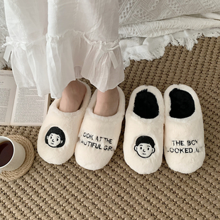 棉拖鞋 女秋冬儿童可爱居家室内保暖月子鞋 细细条 男 情侣毛毛绒鞋