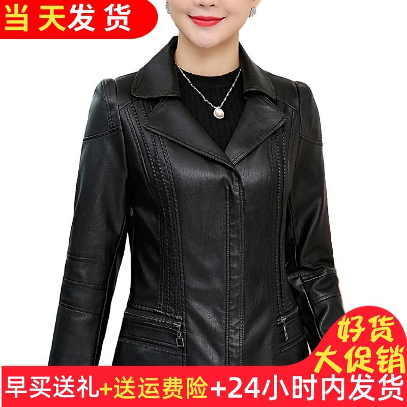 2020年女装皮衣春秋新款40岁妈妈皮衣中年女加棉外套妇女PU皮夹克