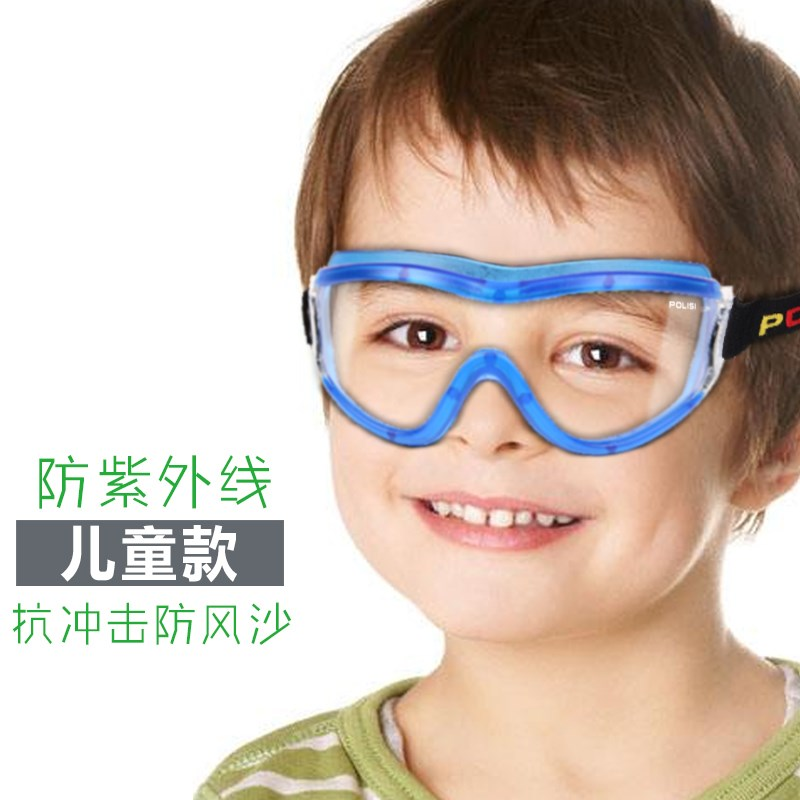 Childrens goggles impact seal protection wind sand transparent mountaineering outdoor sports riding dust windproof glasses