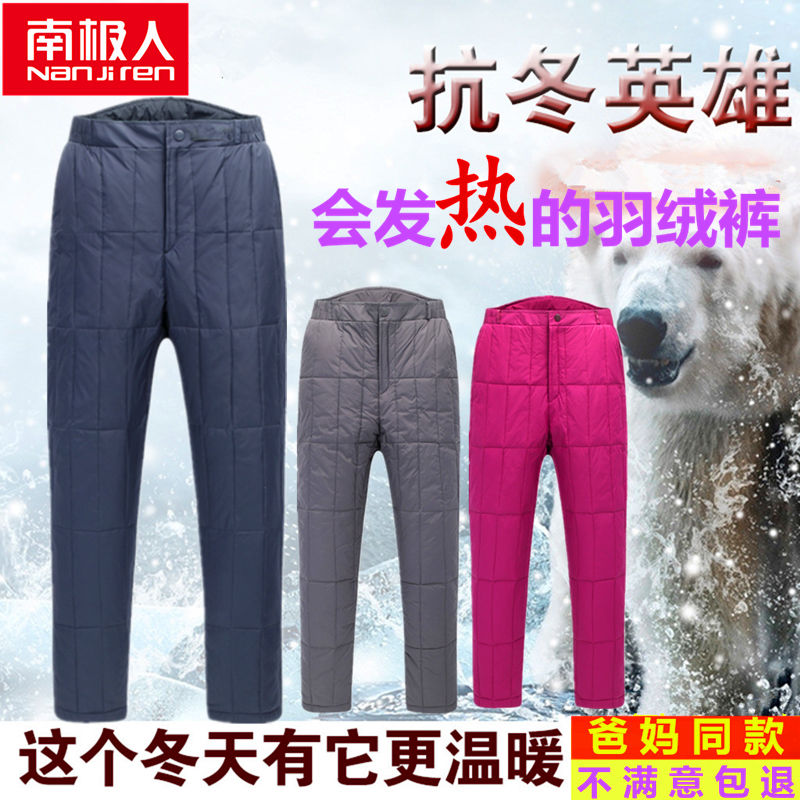 Down trousers for middle-aged and elderly people in Antarctica thickened and bulky size high waist warm and cold proof new parents cotton pants