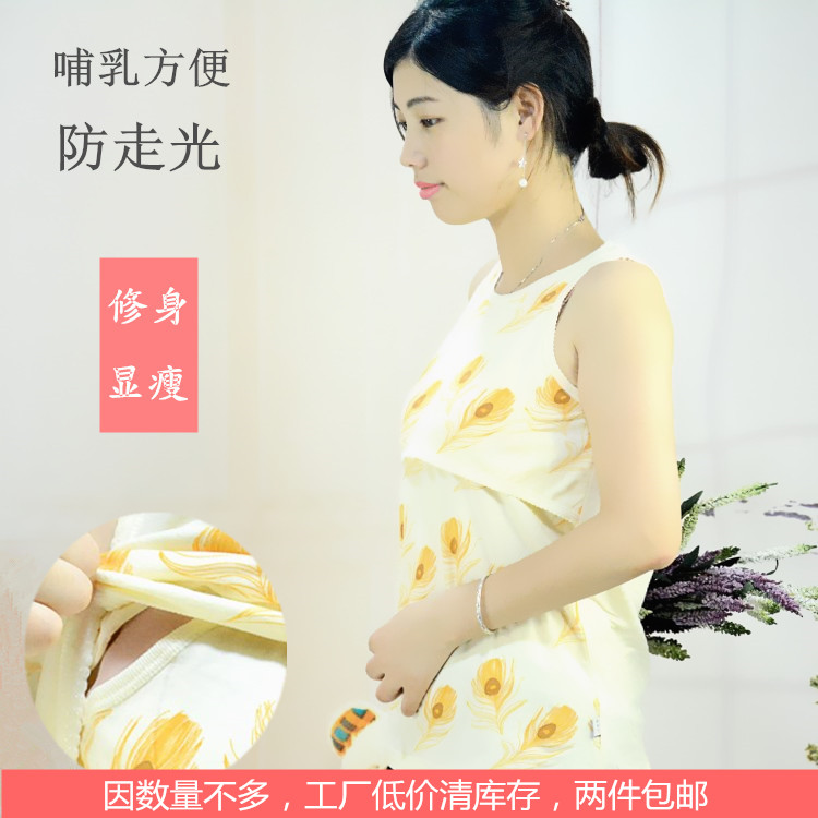 蒼宝C 152哺乳ベストストラップ哺乳衣保温哺乳服妊婦パジャマ打底シャツ授乳服