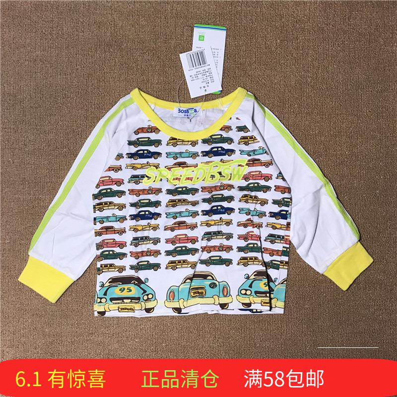 博士蛙男童纯棉长袖T恤  小汽车 BIC22328 不退不换