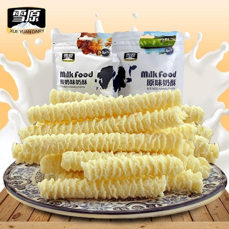 雪原乳酪 原味酸奶奶酥 奶酪草原奶食品250g*2袋装内蒙古特产奶酥
