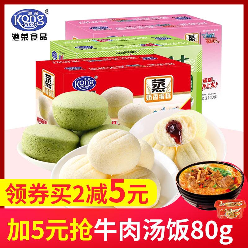 港�s蒸蛋糕抹茶味1kg整箱手撕面包早餐糕�c�c心小吃零食食品批�l