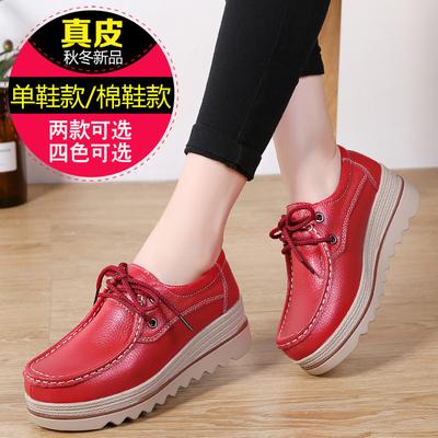 Platform platform shoes women 2021 autumn and winter leather slope with single shoes British sports shoes plus velvet cotton shoes short boots women's shoes